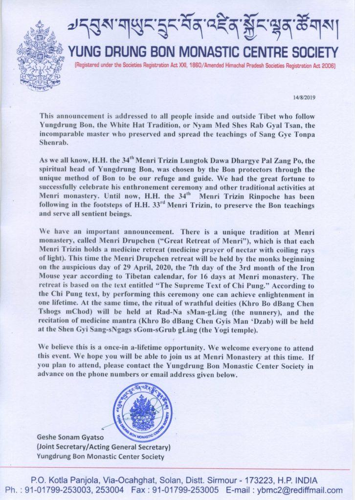 Calendario Tibetano.Annuncio Menri Drubchen 2020 Il Grande Ritiro A Menri